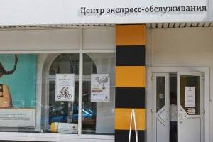 ремонт магазина сотовой связи