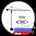 Ремонт помещений по всей России